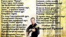Владислав Туманов - Изгнание комфорта читает Игорь Ильин