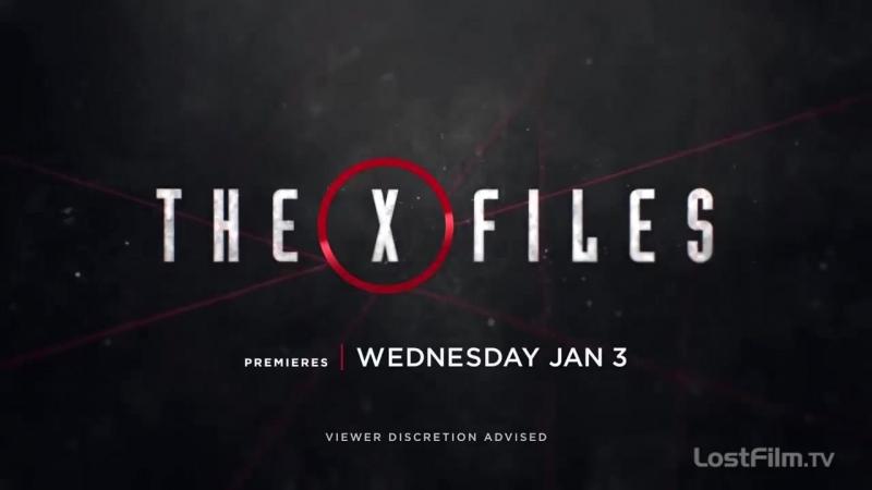 «Секретные материалы»: озвученный тизер к 11 сезону