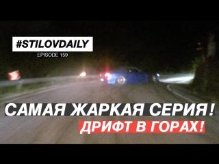 Sergey Stilov Touge DRIFT. Крутейшие Покатушки. Проблемы с Мотором