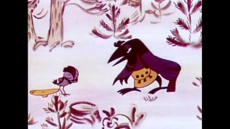 Несмышленый воробей (1970)