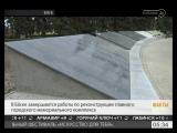 В Ейске на памятнике дополнили список фамилий погибших на войне жителей
