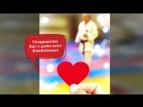 Рудковской Ю.А. Karate club IPPON SPb