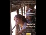 cine cubano boleto al paraiso
