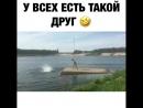 У каждого есть такой друг (смешное видео, хорошее настроение, юмор, падение, лето, пляж, прыжок, ныряет, форма воды, дайвинг).