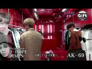 180402 J-Hope & Jimin Pick Gift for AK-69 @ NipponTV The Gift