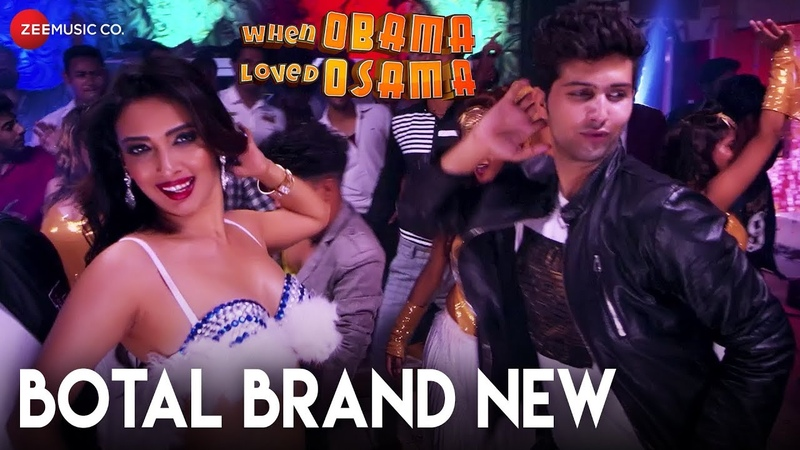 Botal Brand New | When Obama Loved Osama | Mousam Sharma, Heena Panchal, Mohit Baghel | Pawni Pandey