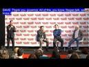 The Walking Dead: Scott Wilson & David Morrissey Panel (WSC London 2017)