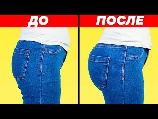 40 СУПЕР КЛАССНЫХ ЛАЙФХАКОВ КОТОРЫЕ НЕЛЬЗЯ НЕ ПОПРОБОВАТЬ