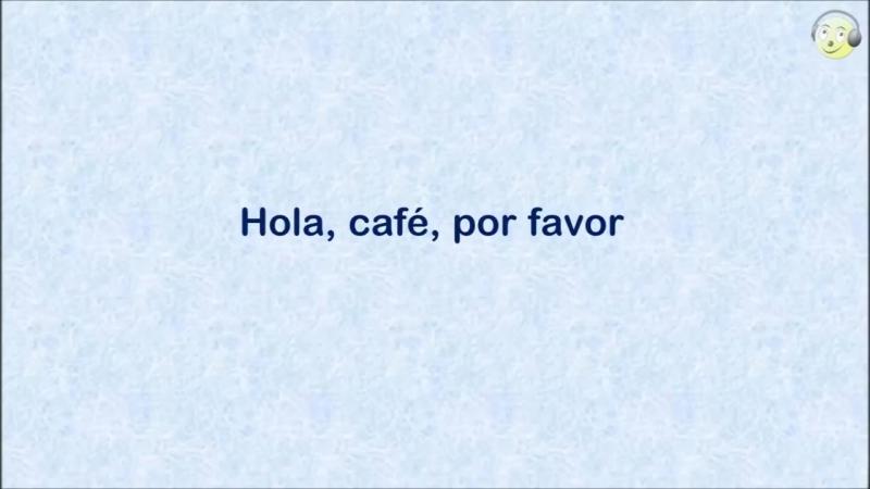 Испанский язык с нуля 1 й видео урок испанского языка для начинающих