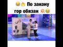 ВИДЕО ЮМОР ОТ КОМАНДЫ КВН ПЯТИГОРСК!