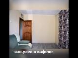 Продается 3 комнатная квартира по адресу 5015