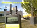 Бюджетный анализатор спектра ITNS-A400 50Hz-12Ghz от IT Networking Systems