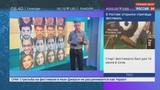Вести.net. Facebook откроет закрытые глаза на неудачных фото