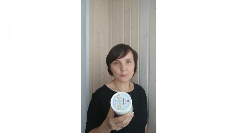 Ольга Борикова про аквалит