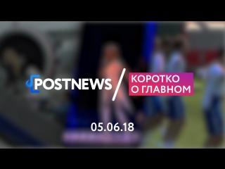 05.06 | Детское Евровидение и Россия-Турция
