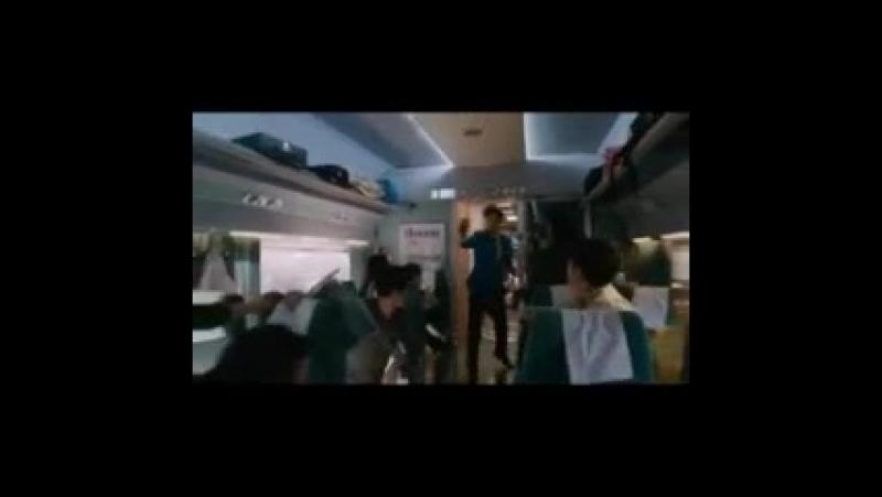 Поезд в Пусан Клип