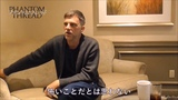Paul Thomas Anderson Talks About Life After Death (Phantom Thread)