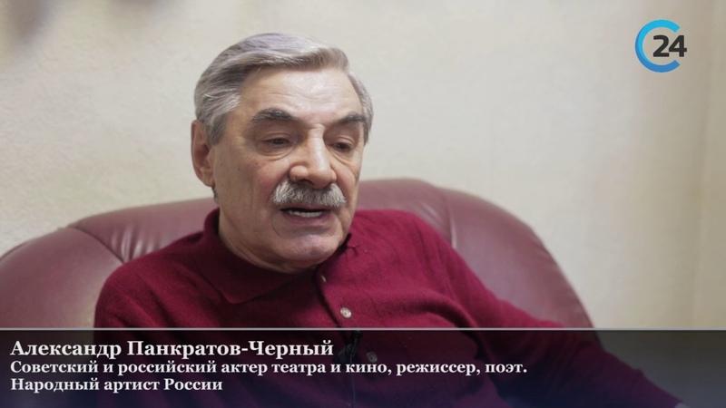 57) Александр Панкратов-Черный