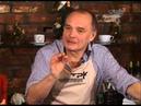 ТЕЛЕКАФЕ с Юлей Шендра гость Сергей Черноглазов
