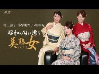 Reiko kobayakawa, akari asagiri, ryoko murakami [pornmir, японское порно вк, new japan porno, uncensored, mature, cream pie]