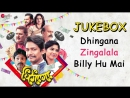 Dhingana 2017 - Full Marathi Movie Audio Jukebox Priyadarshan Jadhav, Prajakta Hanamghar, Raza Murad,Shabaz Khan