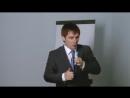 Евгений Котов. Техника продаж. 5 шагов продаж. Тренинг по продажам. full.mp4