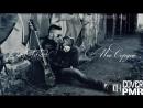 ♪♥COVER. рок группы Макса Фадеева КИТАЙ (KIT-I) Moе сердце ♪ Майк Фатеев.♥ ♪