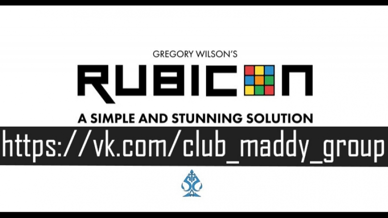 RUBICON by Gregory Wilson (vk.com/club_maddy_group)