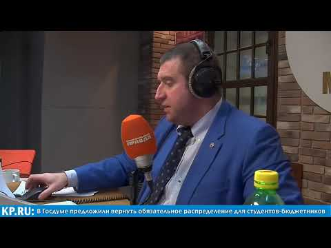 Дмитрий ПОТАПЕНКО рост курса валют блокировка телеграма отказ от импорта лекарств и табака