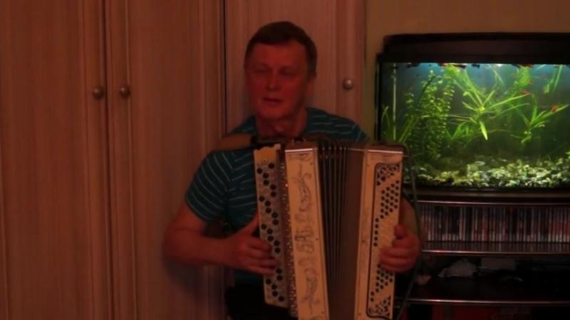Виктор Гречкин (баян) - Вальс композитора Сергея Коняева