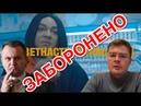 Львовские власти решили наказывать за русскую попсу