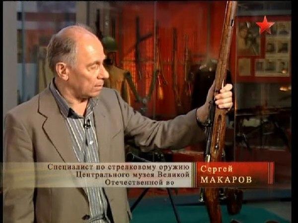 Вооружения РККА времен второй мировой Винтовка Мосина