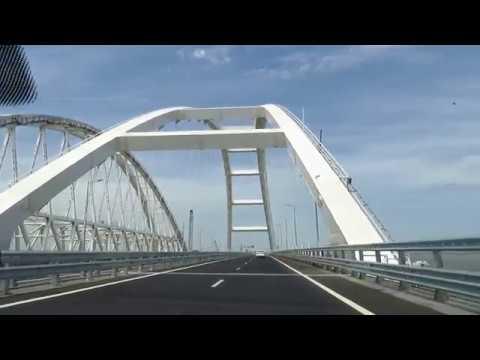 Керченский Мост 27 05 2018 часть 5.Керчь.