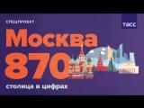 Россия гордится