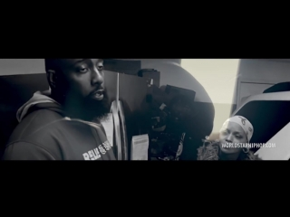 Trae Tha Truth - What About Us