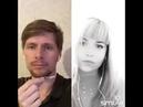 DimaYuzofatov Mariya K Ещё минута Штар Любовь Успенская