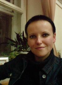 Евгения Клепач
