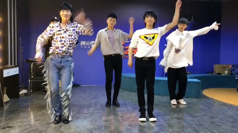 10 авг 2018 г 華晨宇:答應了今晚如果魔音賽道全員晉級就集體發跳舞視頻,決不