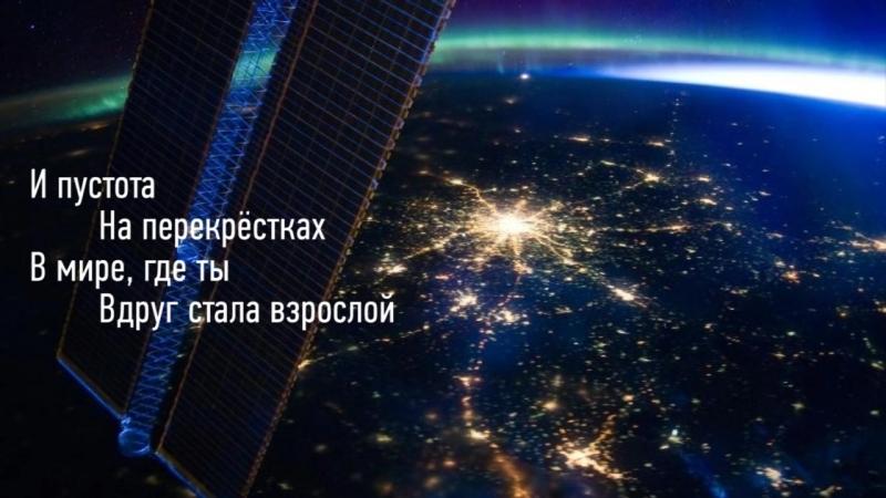 Виктор Аргонов Project - Там, за чертой