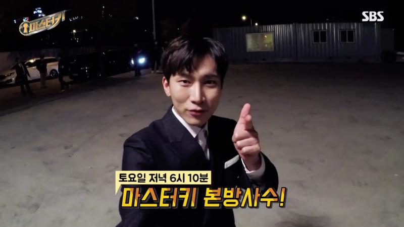 [OTHER] 10.11.2017: Ынкван - Self Camera @ SBS Master Key