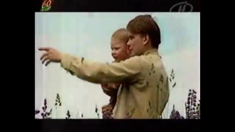 Музыкальный клип (ОНТ, 03.07.2004?)