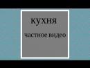 Кухня белая/серая/обзор/идея кухни/идея дизайна кухни/красивая кухня