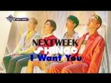 SHINee - Comeback Next Week @ M! Countdown 180607