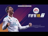 FIFA 18 (Алекс Хантер и Дэнни Уильямс) 5 Глава: Шаг назад