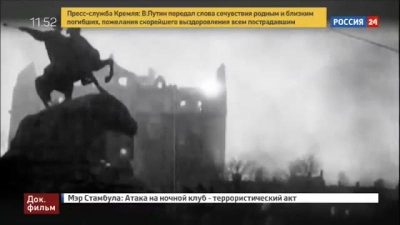 Великая Отечественная. Партизаны Украины. Документальный фильм