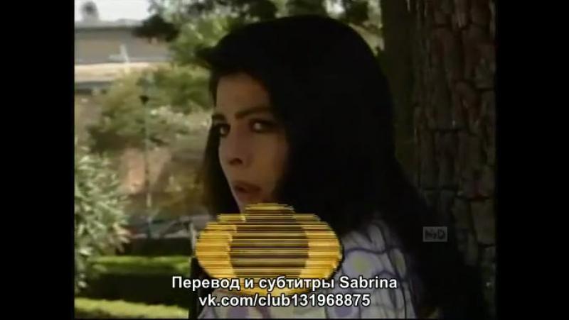 ЖИВУ РАДИ ЕЛЕНЫ - 25 серия с русскими субтитрами...