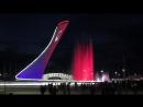 Поющие фонтаны в ночном олимпийском парке г.Сочи