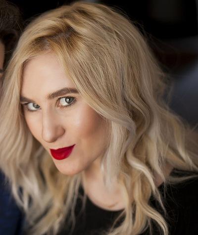 Дарья Якир