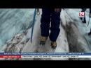 На высшей точке Европы на горе Эльбрус туристыс полуострова материковой России и ДНР развернули флаг телеканала Крым 24