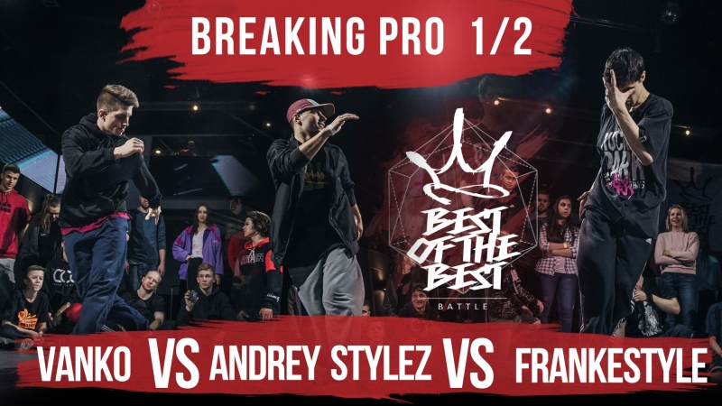 Vanko VS Andrey Stylez VS Frankestyle   Breaking Pro   1/2   BEST of the BEST   Battle   4